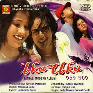 Uku Uku Santali album cover
