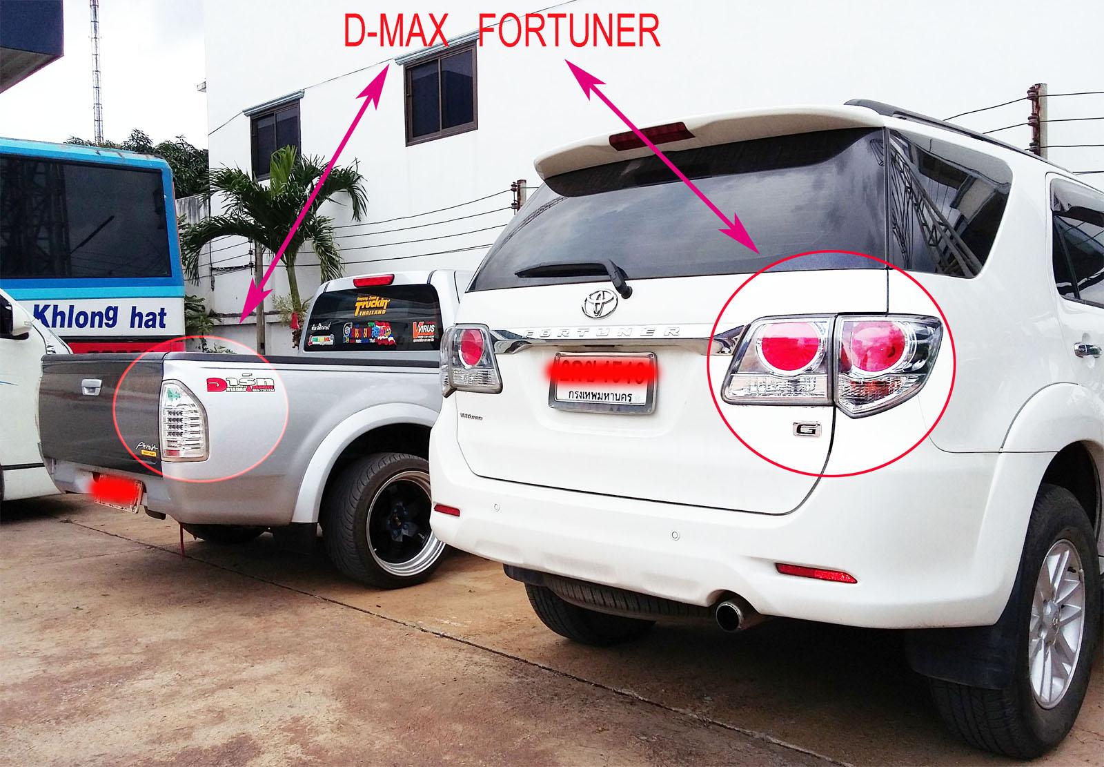 Technic Auto Car D Max Brake Switch Wiring Diagram Isuzu Tfr