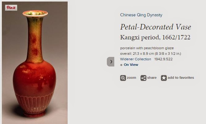 Kangxi amphora vase