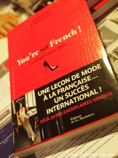 you're so French Isabelle Thomas & Frederic Veysset パリジェンヌ本