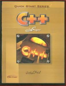 Sexi Urdu Kahanian In Urdu Font And Language