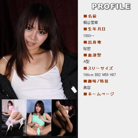 Wjinamitechannea 2012-05-10 Yukina Kiriya 04210