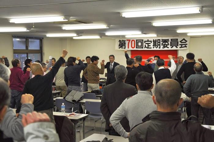 http://www.doro-chiba.org/nikkan_dc/n2014_01_06/n7667.htm