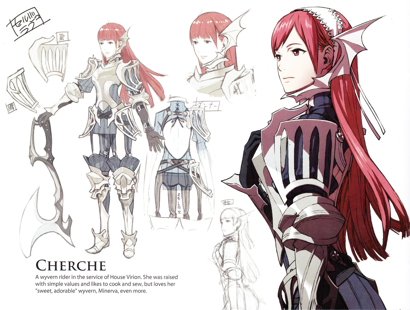 fire emblem official art: