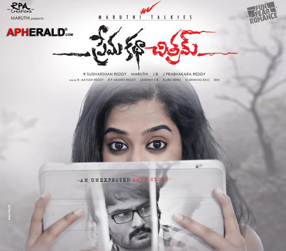 neeku naaku dash dash actress nanditha premakathachitram movie audio release