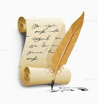 Пиши грамотно!