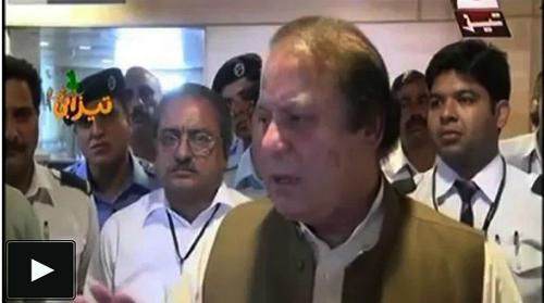 Tezaabi Totay Nawaz Sharif at 14 August Funny