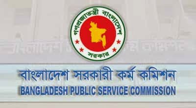 35th-BCS-Preliminary-Exam-Result-2015-www.bpsc_.gov_.bd