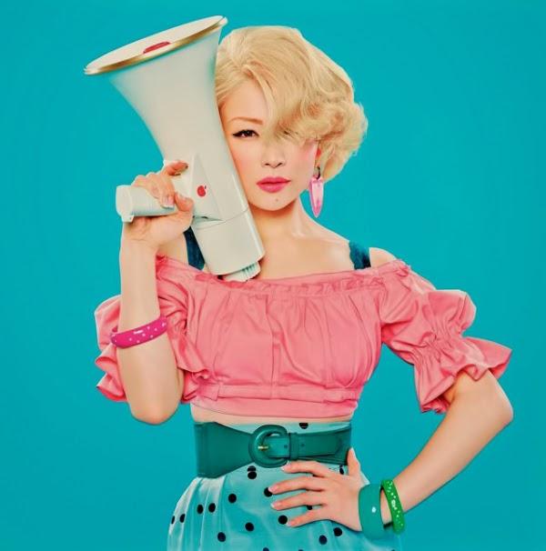 Shiina Ringo muestra las portadas de su nuevo álbum