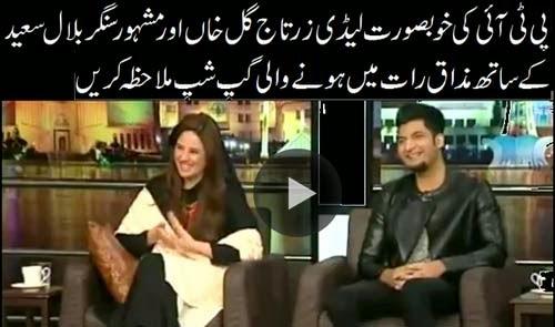 Dunya TV Mazaq Raat Latest Episode 20th January 2015