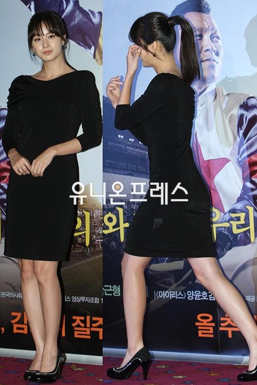 Korea Star Fashion Kim Tae Hee Fashion