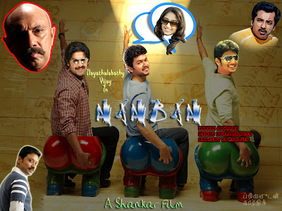 Free Download Nanban Tamil Movie Wallpapers