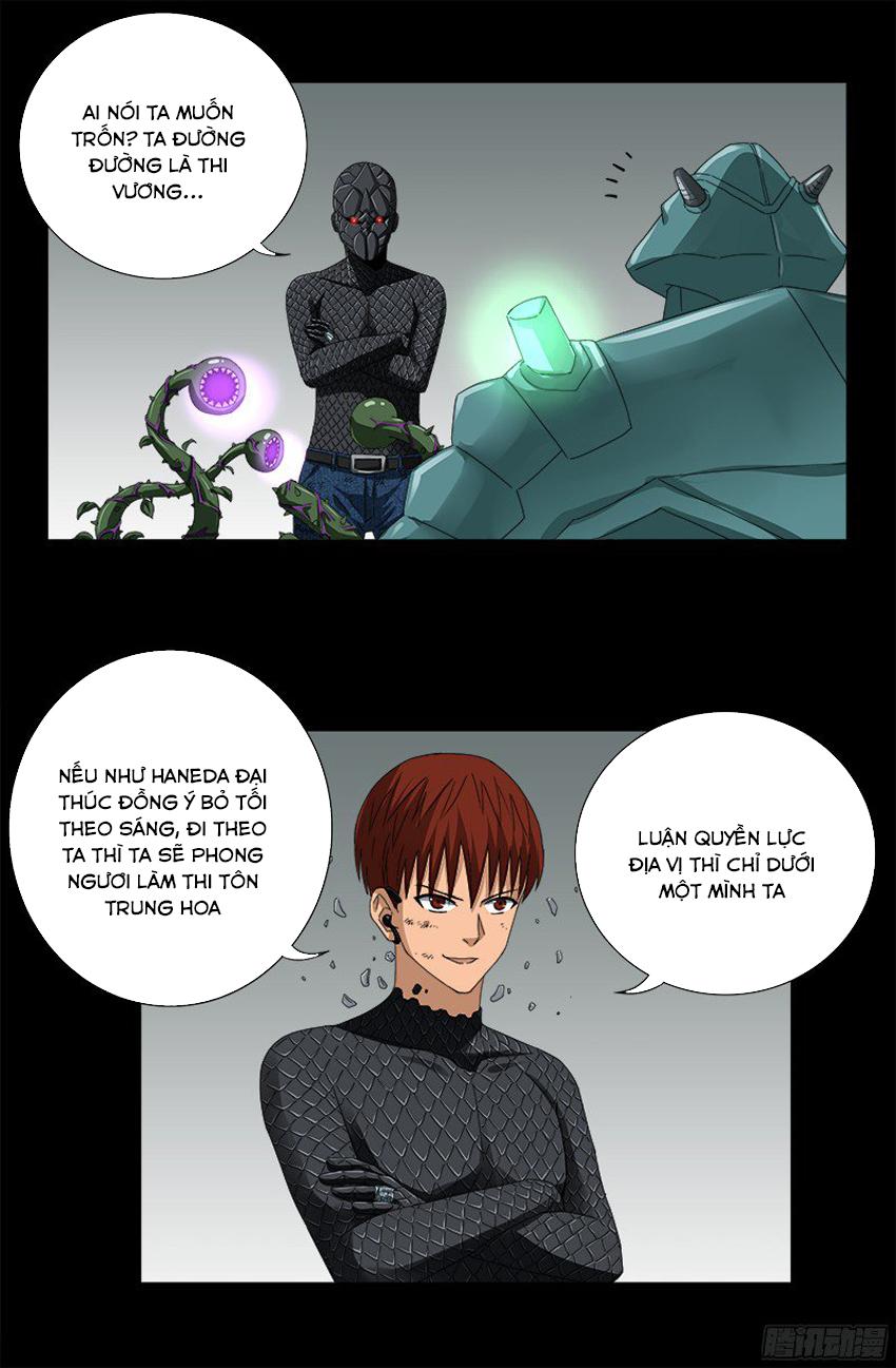 Huyết Ma Nhân Chap 350 - Trang 7