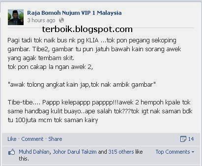 www.terboik.blogspot.com