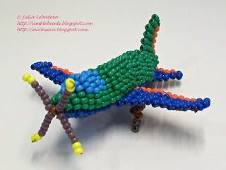 Beaded airplane