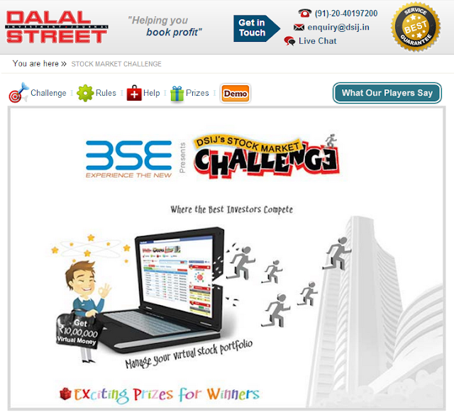 Virtual option trading game india