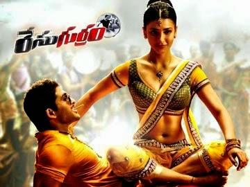RaceGurram Telugu Songs