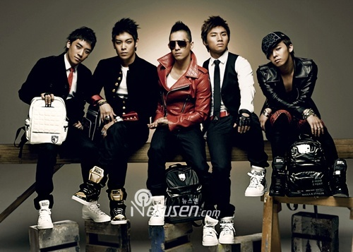 Big Bang Boy Band