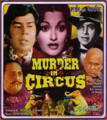 Murder In Circus (1971) - Hindi Movie