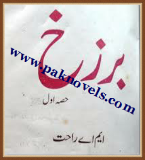 Barzakh by MA Rahat