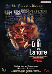 Kya Dilli Kya Lahore (2014) Watch Online full hindi Movie