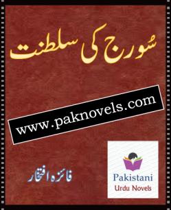 Sooraj Ki Saltanat by Faiza Iftikhar