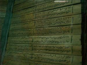 Pria Misterius Sumbang Al Qur'an Kuno