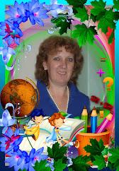 Администратор блога - Папулина Ольга Александровна