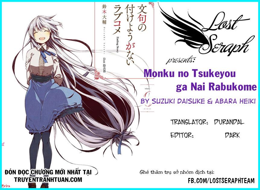 Monku no Tsukeyou ga Nai Rabukome chap 19 Trang 2 - Mangak.info