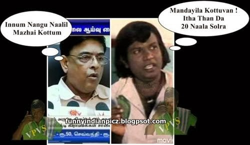 Goundamani, Gounder and Senthil comedy - Tamil Cinema funny jokes ...