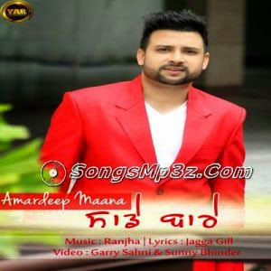 Saade-Baare-Amardeep-Maana-mp3-lyric-hd-video-download