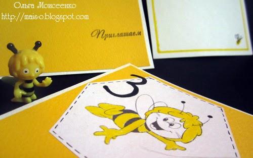 детский день рождения пчелиная тема, приглашения на трехлетие, пригласительные на детский день рождения своими руками