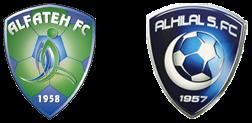 مشاهدة مباراة الهلال والفتح اليوم 6-4-2014 بث مباشر الدوري السعودي