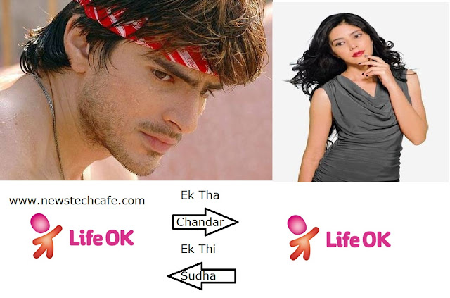 'Ek Tha Chandar Ek Thi Sudha' LifeOk Upcoming Show Wiki Story |Star-Cast |Promo |Timing |Title Song