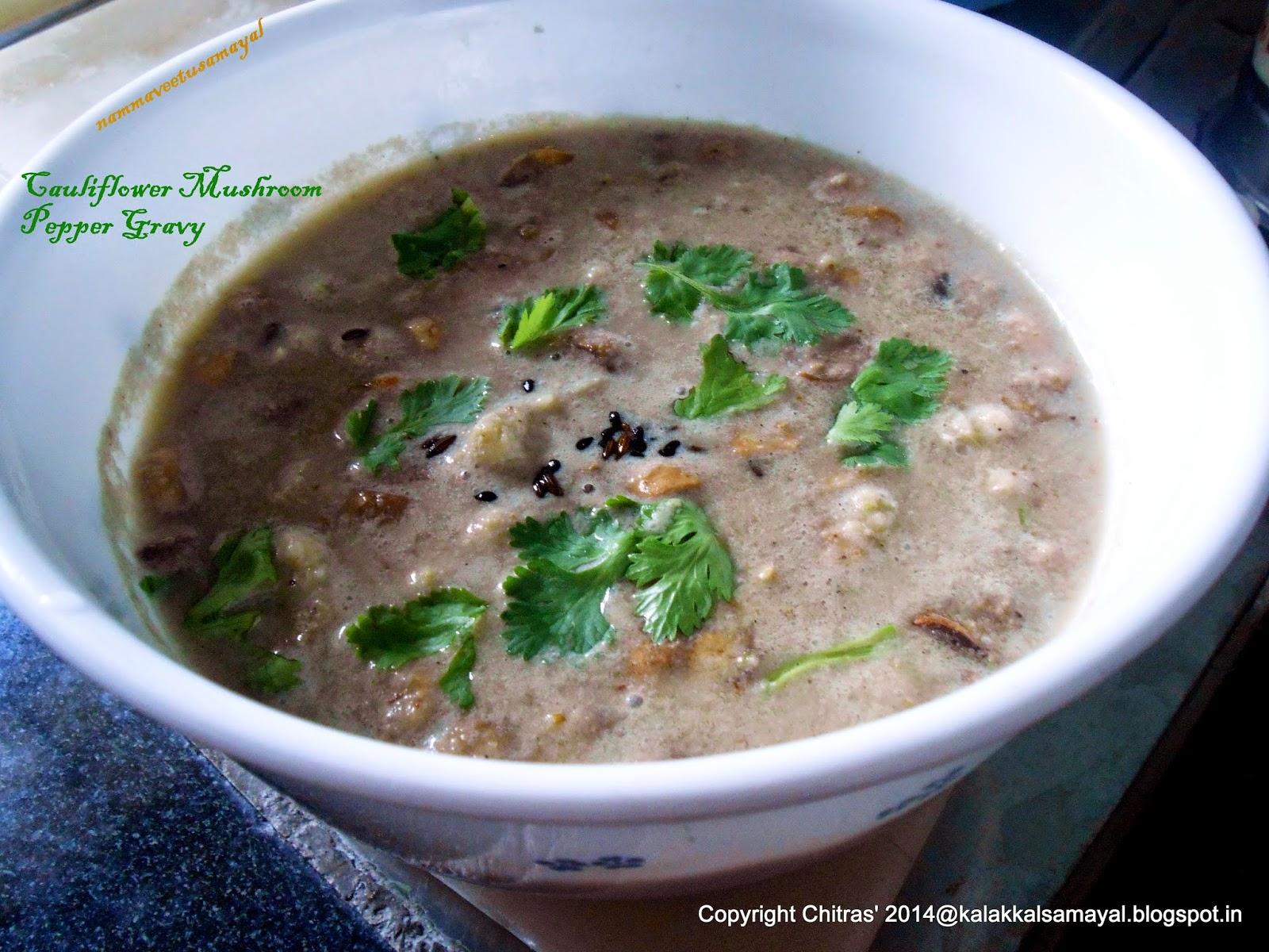 Cauliflower Mushroom Pepper Gravy