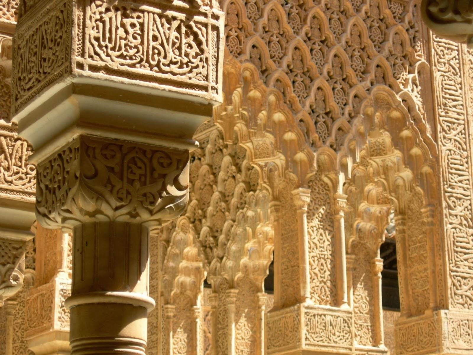islamic architecture islamic architecture in spain