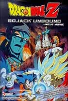 Dragon Ball Z: La galaxia corre peligro (1993) DVDRip Latino