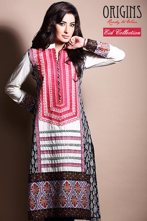 Tradition style of salwar kameez