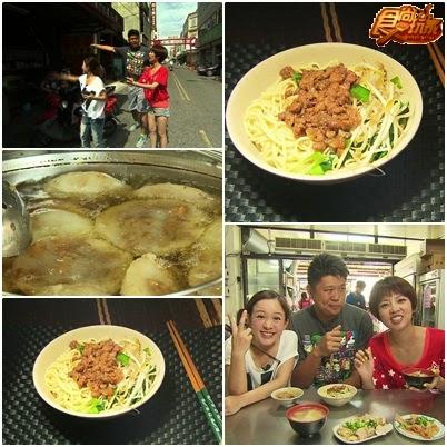 食尚玩家 就要醬玩 2014/08/28 雲林夏日一日遊HOT美食新熱點!