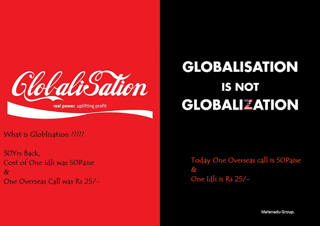 Effects of globalization- Interesting email.