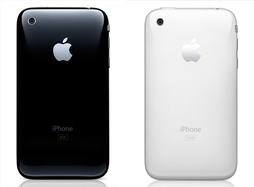 Harga iPhone Agustus 2011