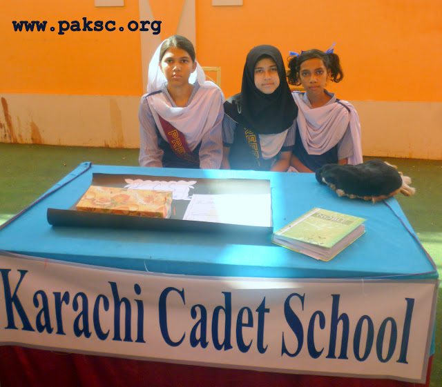 Afaq Science And Arts Exhibition Karachi Photo Gallery