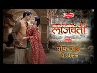 Lajwanti 15th December 2015 Latest Episode HD