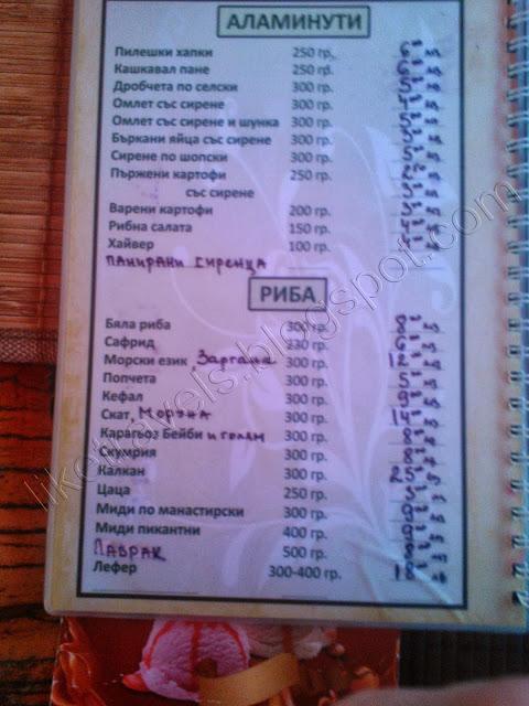 Fish menu at Restaurant 1