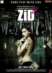 Zid 2014