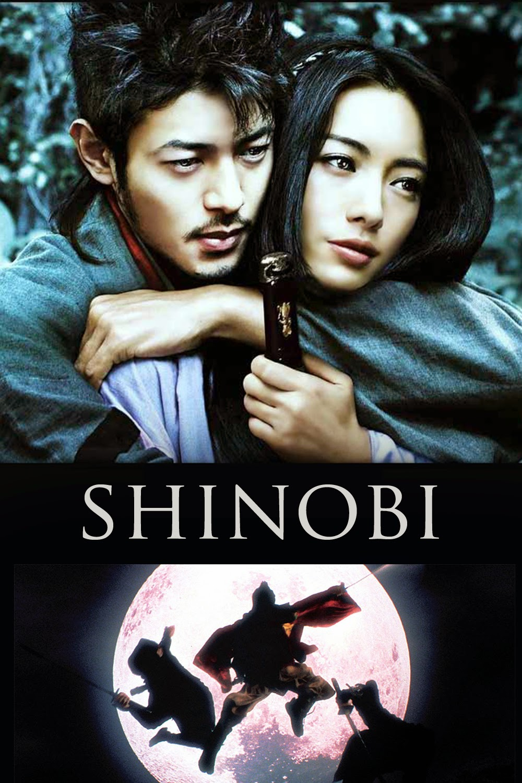 Shinobi ชิโนบิ นินจาดวงตาสยบมาร [HD][พากย์ไทย]