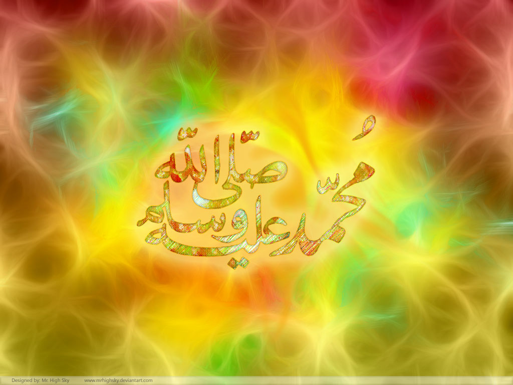 Allah Muhammad Wallpapers I