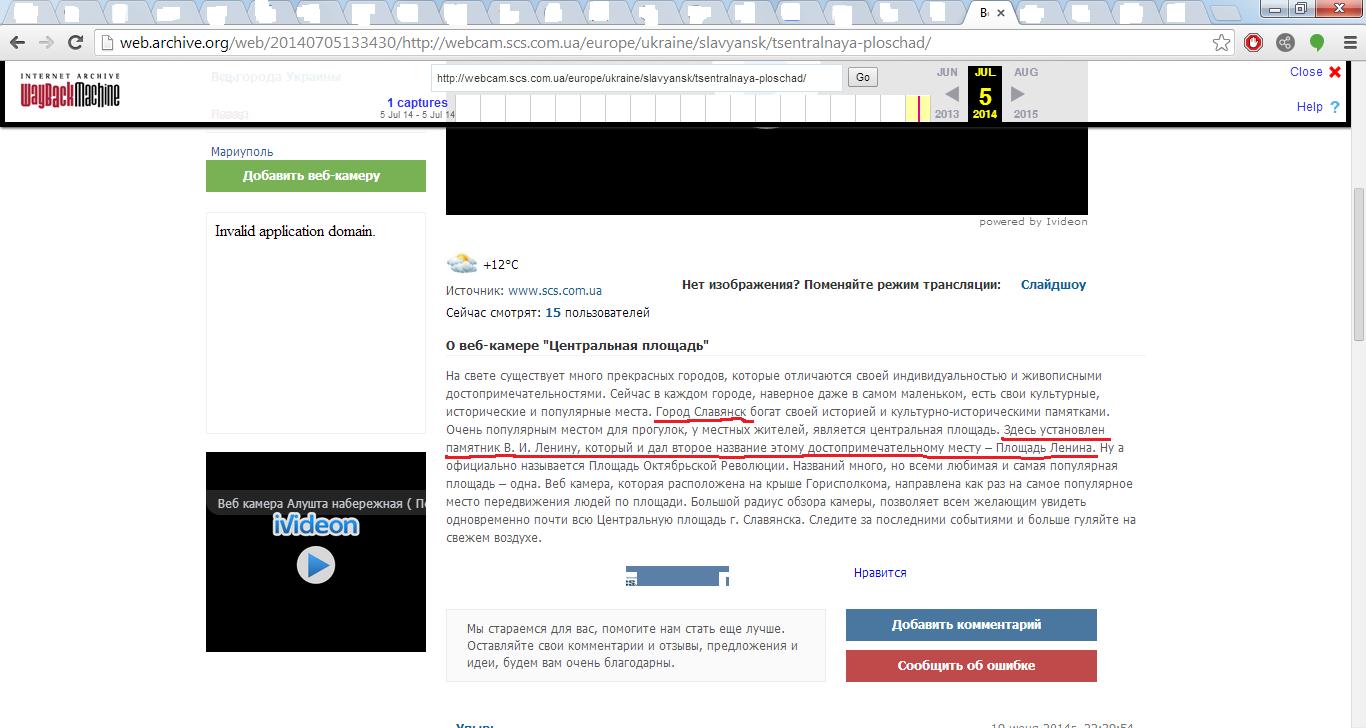 Как сделать сменяющийся главный блок на сайте как сделать чтобы swish сайт открывался в одном окне