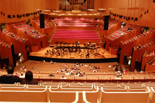 Interior Sydney Opera House