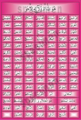 99 Allah Arabic Names Allahs Name